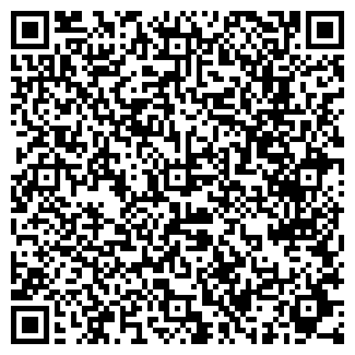 QR-код с контактной информацией организации НАЙТ