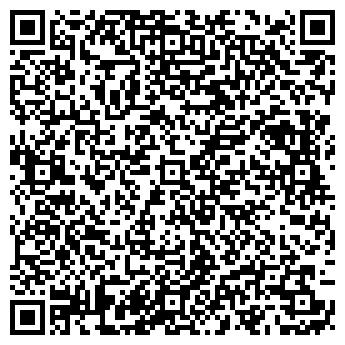 QR-код с контактной информацией организации ФЛАМИНГО САЛОН