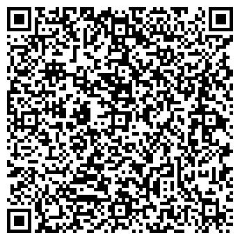 QR-код с контактной информацией организации ПОД КАБЛУКОМ, ЗАО