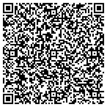 QR-код с контактной информацией организации МОНТЕ РОССА КОНДРАТЬЕВА Т. И., ИП