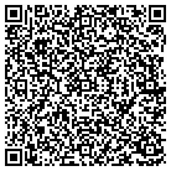 QR-код с контактной информацией организации НА МОРСКОМ, ЧП