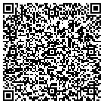 QR-код с контактной информацией организации ОБУВЬ ПЛАНЕТЫ, ООО