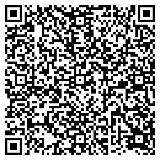 QR-код с контактной информацией организации ОБУВЬ-1