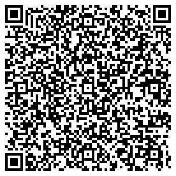 QR-код с контактной информацией организации РОМИКА ХАСЛ, ООО