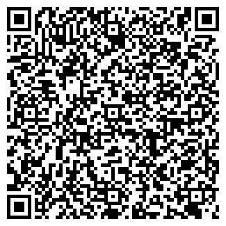 QR-код с контактной информацией организации ЭККО, ЧП
