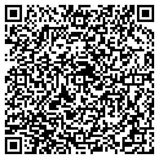 QR-код с контактной информацией организации БЛОК ООО