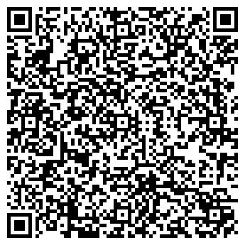 QR-код с контактной информацией организации СИБТОРГИГРУШКА