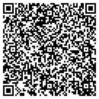 QR-код с контактной информацией организации ФОМА