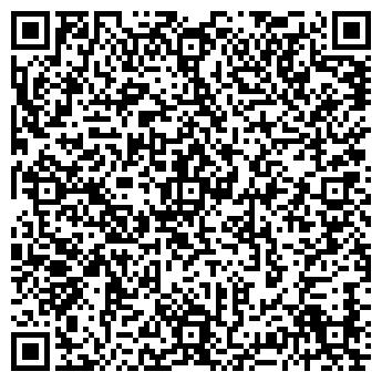 QR-код с контактной информацией организации ПОВЕЛЕЙКО О. Р., ЧП