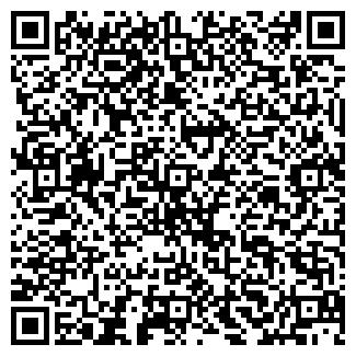 QR-код с контактной информацией организации ПРЭГО