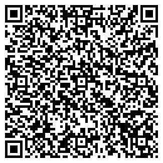 QR-код с контактной информацией организации ВЕРАСЫ ОАО