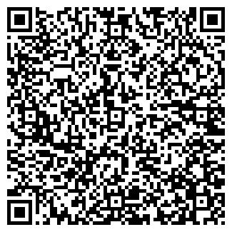 QR-код с контактной информацией организации ВЕСТА ПКФ ООО