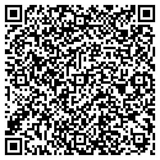 QR-код с контактной информацией организации ТКАНИ, ЧП