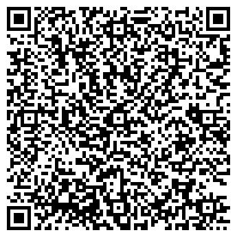 QR-код с контактной информацией организации ЛИВЕС ПЛЮС