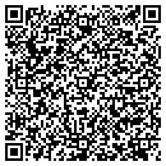 QR-код с контактной информацией организации СОЛНЫШКО