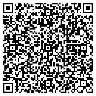 QR-код с контактной информацией организации ВОДОКАНАЛ КУП
