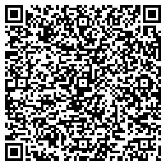 QR-код с контактной информацией организации ЭСТЭЛЬ