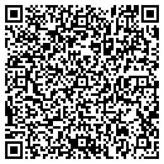 QR-код с контактной информацией организации ВЕСКО