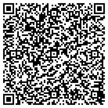 QR-код с контактной информацией организации КОМПАС ТД, ООО