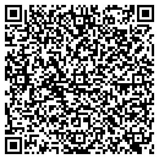 QR-код с контактной информацией организации ГУМ, МУП