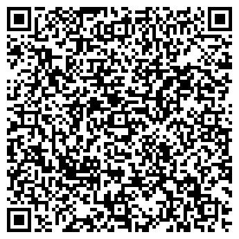 QR-код с контактной информацией организации АЛЛО! МАТРАС