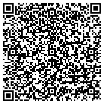 QR-код с контактной информацией организации АС СИСТЕМА КОМПЛЕКС