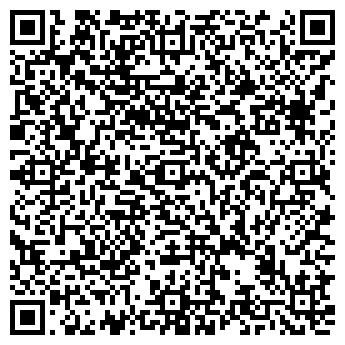 QR-код с контактной информацией организации ОПТИМЭКС-СИБИРЬ