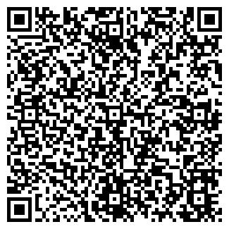QR-код с контактной информацией организации № 6, ЗАО