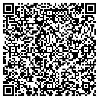 QR-код с контактной информацией организации № 11, ЗАО