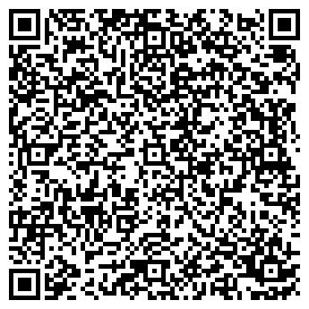 QR-код с контактной информацией организации БИК-СТРОЙ, ООО