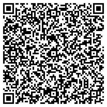 QR-код с контактной информацией организации ДЛЯ ДОМА, ООО