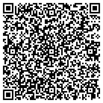 QR-код с контактной информацией организации ДОМОВОЙ ООО ШЕЙП