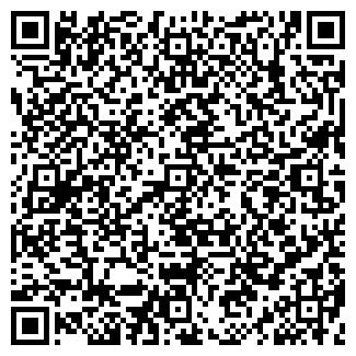 QR-код с контактной информацией организации ОСАННА, ООО