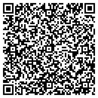 QR-код с контактной информацией организации РОБОТ, ООО