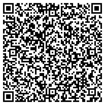 QR-код с контактной информацией организации АЛЬЯНС СТРОЙ, ООО