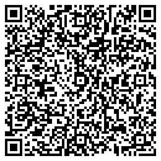 QR-код с контактной информацией организации ЛИНОЛИУМ