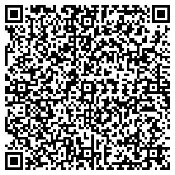 QR-код с контактной информацией организации МАГАЗИН ADIDAS