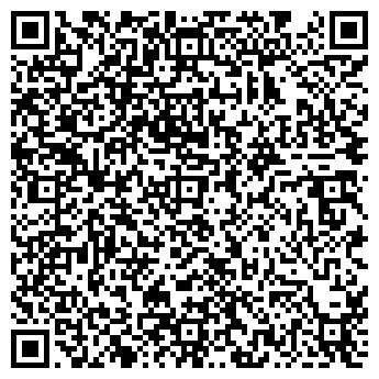 QR-код с контактной информацией организации ПОПОВА И. Н., ЧП