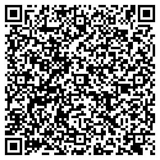 QR-код с контактной информацией организации КАБИНЕТЪ