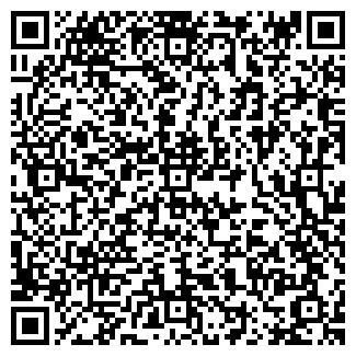 QR-код с контактной информацией организации ARTLUXE