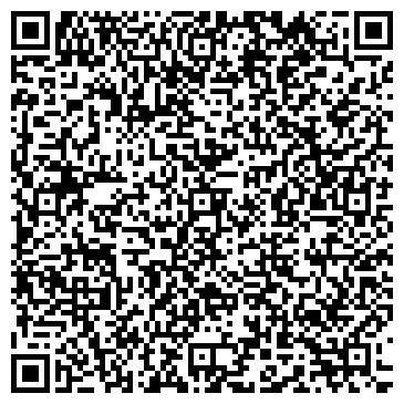 QR-код с контактной информацией организации АВЭ МАРИЯ СВАДЕБНЫЙ САЛОН, ООО