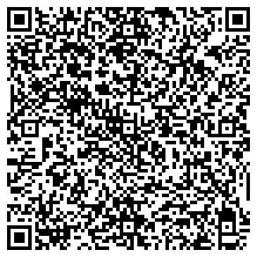 QR-код с контактной информацией организации ДАНА ЦЕНТР СВАДЕБНОЙ МОДЫ, ООО