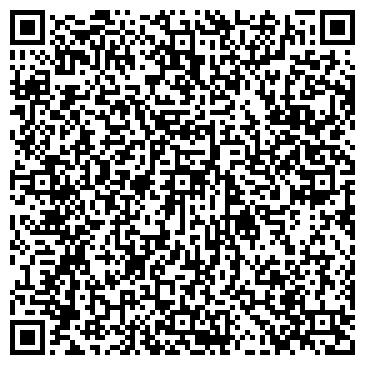 QR-код с контактной информацией организации КАРИЛЬОН СВАДЕБНЫЙ САЛОН, ООО