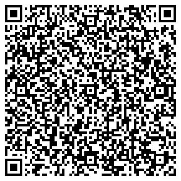 QR-код с контактной информацией организации ЛИГА ООО ВОЛТАЙЕР-СЕРВИС-С