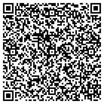 QR-код с контактной информацией организации ГОСТИНИЧНЫЙ КОМПЛЕКС НАФТАН