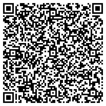 QR-код с контактной информацией организации МЕЛОДИЯ, ЗАО