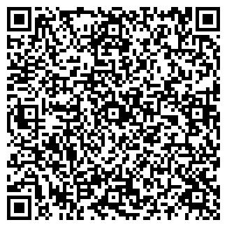 QR-код с контактной информацией организации EXTRALTM