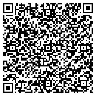 QR-код с контактной информацией организации АКВАСИБ-Н