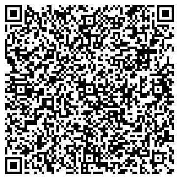 QR-код с контактной информацией организации КУДРЯШЕВСКИЙ КОМБИКОРМОВЫЙ ЗАВОД, ОАО