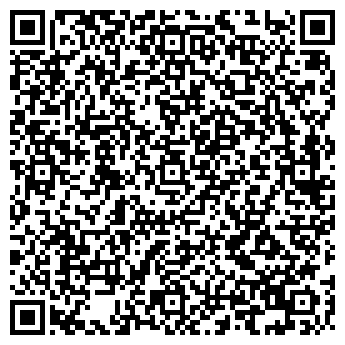 QR-код с контактной информацией организации РЕПТИЛИИ СИБИРИ